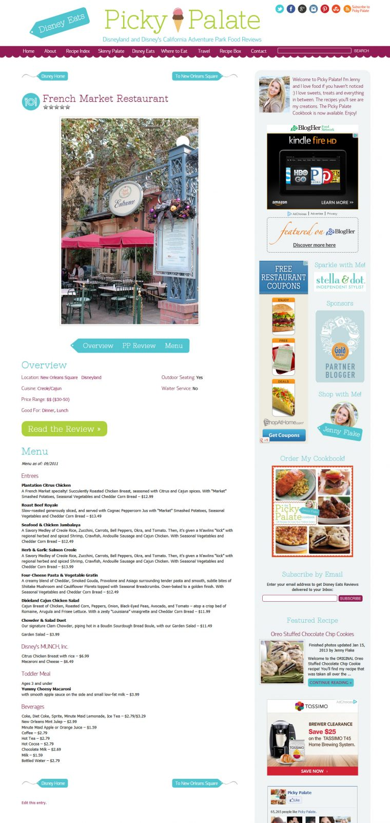 Disney Eats Restaurant Overview page